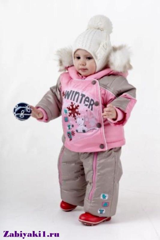 Зимний комбинезон-трансформер на меху для малышей