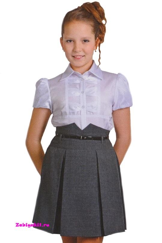 Классические юбки для девочек