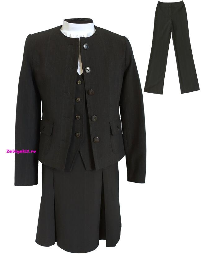 Комплект пиджак, юбка, брюки и жилет для девочки в школу