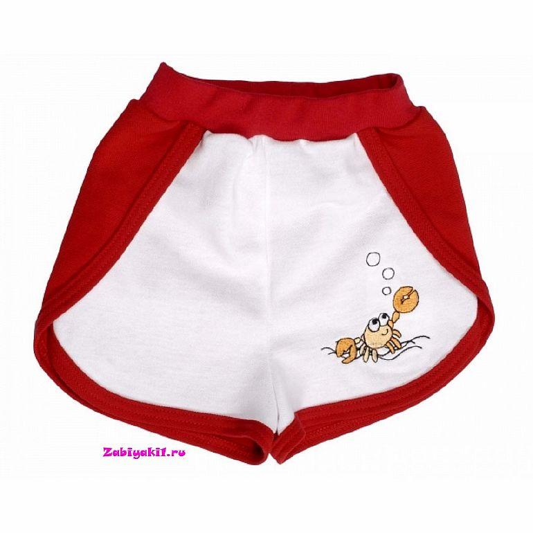 233f0416f Распродажа детской одежды для девочек со скидкой 90% в интернет ...