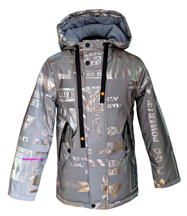 светоотражающая куртка отзывы