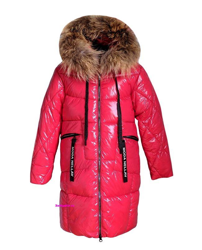 Скидка на зимнее пальто