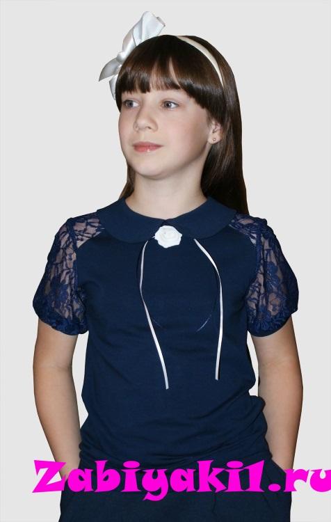 Красивая блузка для девочки с кружевными рукавами для девочки,Mattiel