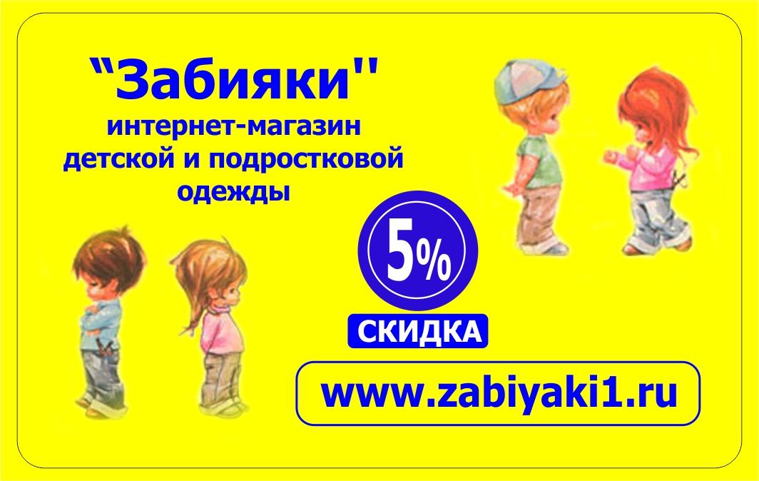 �нтернет магазин