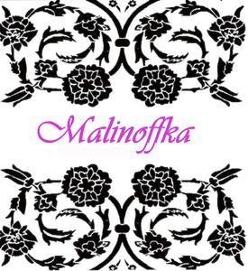 Malinoffka